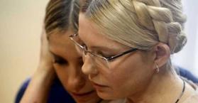 ابنة تيموشينكو: إذا لم يتم الإفراج عن أمي قريبا فإنها ستموت