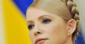 يوليا فولوديميريفنا تيموشينكو